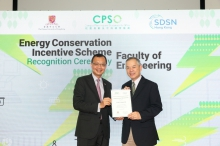 Mr Eric S.P. Ng (left) and Professor Yeung Yam, Interim Dean of the Faculty of Engineering, CUHK