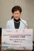 The Hon Mrs. Carrie LAM CHENG Yuet-ngor, GBM, GBS, Chief Executive of the HKSAR government
