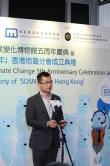 香港赛马会慈善及社区事务执行总监张亮先生于典礼上致开幕辞