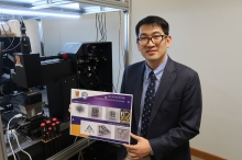 Professor Shih-Chi Chen, Department of Mechanical and Automation Engineering, Faculty of Engineering,  CUHK.