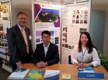 實習計劃負責人林琿教授(左一)與實習生出席第三屆亞太區空間應用及可持續發展部長級會議。