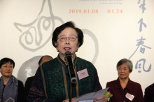 Prof. Mayching Kao, Honorary Fellow of CUHK, Honorary Fellow of New Asia College and Former Director of Art Museum, CUHK delivers a speech.