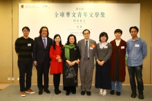 賴品超教授、金聖華教授、何杏楓教授、鄭宗義教授及對談嘉賓合照。