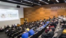 活動吸引了近200位教職員、校友、學生及公眾人士參與。