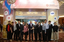 Mr Shun Chi-ming, Director of HKO (middle) and other HKO colleagues attend the presentation ceremony of the Hong Kong ICT Awards 2019.  Mr. Wong Wai-kin (5th left) and Mr. Woo Wang-chun (5th right) are CUHK alumni. (Source of the photo: HKO website)