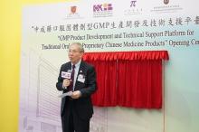 中大副校长陈伟仪教授致欢迎辞。