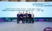 (左起)重慶大學學生程語和楊俊斯、清華大學土木工程系楊軍老師、中大建築系博士研究生邵長專,以及重慶交通大學馮瑞勝老師。