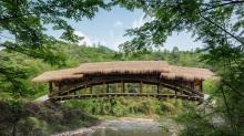 重慶杜家村「一心橋」。