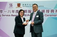 Professor Wong Kam-fai receives the 25-year long service award.