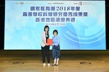 教育局署理副秘书长高怡慧女士(左)与中大副校长张妙清教授。