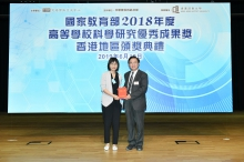 高怡慧女士(左)颁授证书予吕荣聪教授。