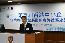 Prof. Carlos Lo, Director of Centre for Business Sustainability at CUHK Business School