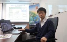 Professor Wei Meng