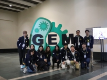 It is the sixth time that a CUHK team has won gold in iGEM, the annual premier synthetic biology competition.