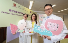 CU Medicine is conducting a research to study gut microbiota of pregnant mothers and babies to assess how early life exposures can influence the child's health. (From right) Prof. Francis KL CHAN, Dean of the Faculty of Medicine and Director of the Centre for Gut Microbiota Research; Prof. Siew Chien NG, Associate Director of the Centre for Gut Microbiota Research; Prof. Tak Yeung LEUNG, Chairman of the Department of Obstetrics and Gynaecology of the Faculty of Medicine at CUHK.