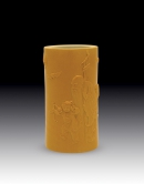Exhibit highlight: Yellow glazed brush holder with immortal design