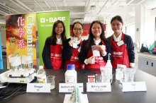 The second runners-up Ashley Hui, Vicky Hui, Hebe Yik and Catherine Lam (left to right) from Maryknoll Convent School used vinegar and baking soda to create an eco-friendly and reusable hand warmer in their experiment.
