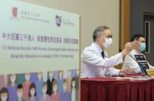 陈基湘教授表示,是次研究是透过检测「免疫球蛋白G抗体(IgG)」,以侦测研究对象曾否受感染,而不是用作即时诊断是否正受感染。