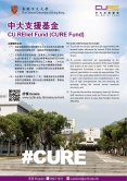 CURE Fund provides support to CUHK students, alumni and junior staff.