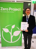 Chris Yiu from CUHK CSLDS receives the Zero Project 2020 Innovative Practice Award on Education on behalf of the SLCO team.