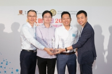 Mr. Kevin LI Yatong (2nd right) and his VoiceAI Tech team win the Champion in the CUHK Entrepreneurship Competition 2018.