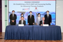 Mr. Albert Wong, CEO of HKSTP (left, 1st row) and Professor Wai-yee Chan, Pro-Vice-Chancellor and Vice-President of CUHK (right, 1st row), signed a collaboration agreement to establish Hong Kong's world-class Good Manufacturing Practice (GMP) facility. Attending guests included:   (2nd row from left to right) •Dr. Sunny Chai, Chairman, HKSTP •Ms. Annie Choi, Permanent Secretary for Innovation and Technology  •Mr. Alfred Sit, Secretary for Innovation and Technology •Ms. Rebecca Pun, Commissioner for Innovation and Technology  •Prof. Rocky Tuan, Vice-Chancellor and President, CUHK