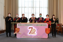 (From left) Mr. LIU Kin Wa Kinson, Professor FUNG Tung, Mr. HAU Wan Fai Alfred, Professor Rocky S. TUAN, Professor FONG Wing Ping, Professor CHEUNG Yuet Wah and Miss. HO Sze Hang Sharie, opening the College's 70th Anniversary Celebration with a switching-on ceremony.