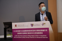 Professor Samuel WONG emphasizes that the relative importance of exposure settings may change with time, and they are influenced by public health intervention strategies. Preliminary results in analysing the pattern of the third wave in Hong Kong showed that virus spread through the entertainment setting did not increase following the enforcement of social distancing regulations, which targeted controls in this setting.