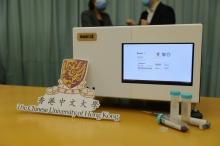 第一代微型檢測機械人系統「QuickCAS」針對檢測難辨梭菌–一種在醫院內常見的感染病原體。