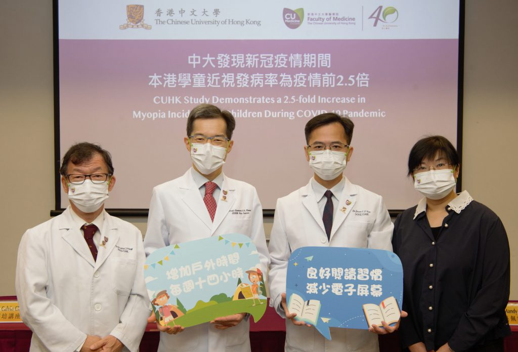 """A study by CU Medicine found a 2.5-fold increase in myopia incidence among schoolchildren in Hong Kong during the COVID-19 pandemic, triggering a """"myopia boom"""". <br /> <br /> (From left) Professor Calvin C.P. PANG, S. H. Ho Research Professor of Visual Sciences, CUHK; Professor Clement C.Y. THAM, S.H. Ho Professor of Ophthalmology and Visual Sciences, CUHK and Chairman of the Department of Ophthalmology and Visual Sciences; Dr. Jason C.S. YAM, Associate Professor; and Ms. Mandy NG, Nursing Officer, Department of Ophthalmology and Visual Sciences, CU Medicine."""