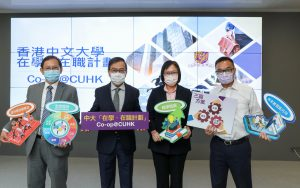 """In the coming school year, CUHK will be launching the """"CUHK Co-operative Education Programme"""" (Co-op@CUHK). It is the first credit bearing, full-time, paid and university-wide Co-op programme for CUHK students of all disciplines. (From left) Professor Daniel H.S. Lee, Associate Vice-President (Innovation and Enterprise), Professor Alan K.L. Chan, Provost, Professor Isabella Poon Wai-yin, Pro-Vice-Chancellor/Vice-President, CUHK, and Dr. John Lai, Programme Director of Co-op@CUHK."""