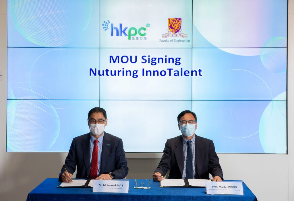Mr. Mohamed Butt, Executive Director of HKPC (left) and Professor Martin D. F. Wong, Dean of the Faculty of Engineering of CUHK (right) signed a Memorandum of Understanding pledging to jointly nurture a new generation of innovation and technology talent.