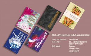 中文大學出版社出版書籍入選「2021年美國大學出版社協會設計展」。