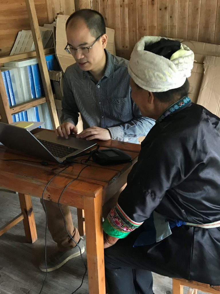 As a Guggenheim Fellow, Professor Wong (left) will extend his work on the Genetic-Biasing Hypothesis of Language Evolution to Dong (Kam) language and will conduct field research in Dimen, Guizhou.