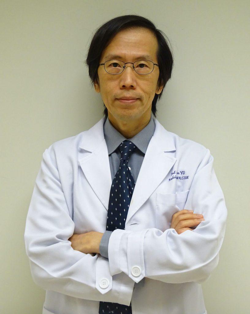 Professor Simon YU.