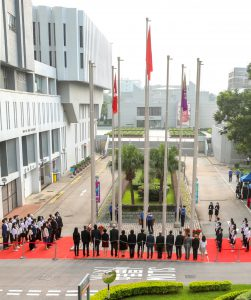 CUHK held a flag-raising ceremony on campus in commemoration of the 72nd anniversary of the founding of the People's Republic of China