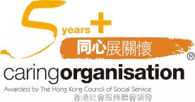 Caring Organisation