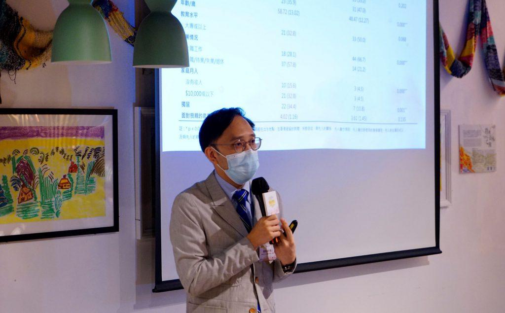香港中文大學社會工作學系副教授陳智豪博士發表研究結果。