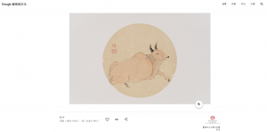 Meet with Ox-related Artworks in 2021