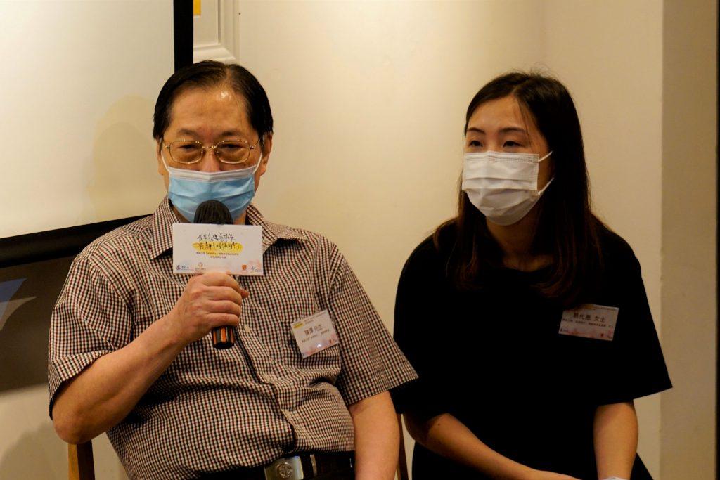東華三院「伴我同行」喪親者支援服務使用者陳澤先生於發布會上肯定服務對他的幫助。