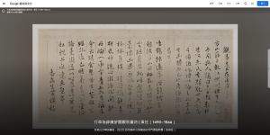 Discover Guangdong Cultural Treasures