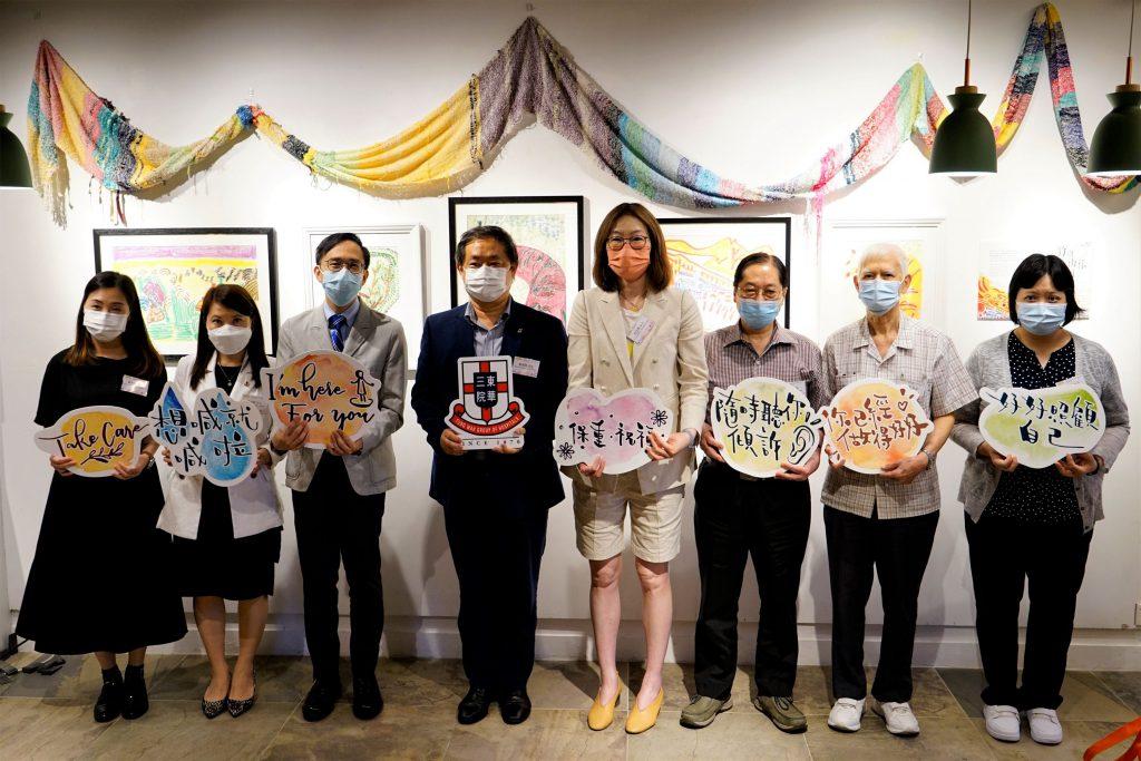 東華三院「圓滿人生服務」聯同香港中文大學社會工作學系舉行「伴我同行」喪親者支援成效評估新聞發布會。