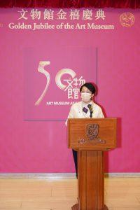 希慎興業有限公司主席利蘊蓮女士致辭。