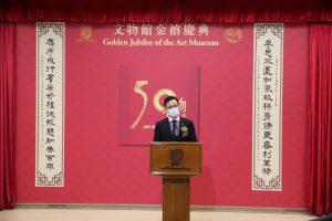 中大文物館館長姚進莊教授致辭。