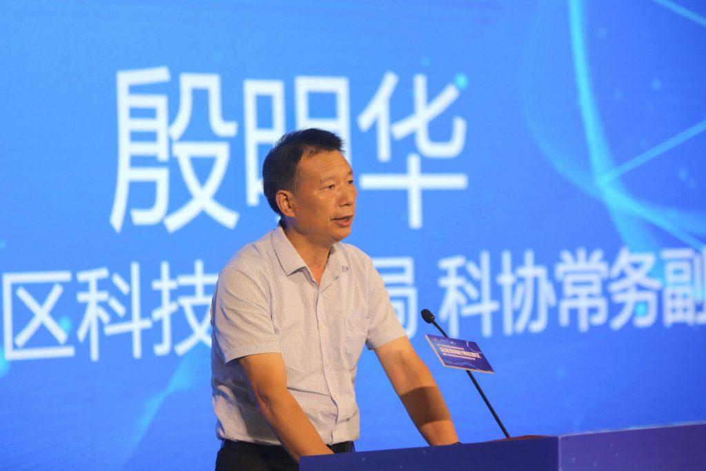 深圳市南山區科技創新局科協常務副主席殷明華先生致詞