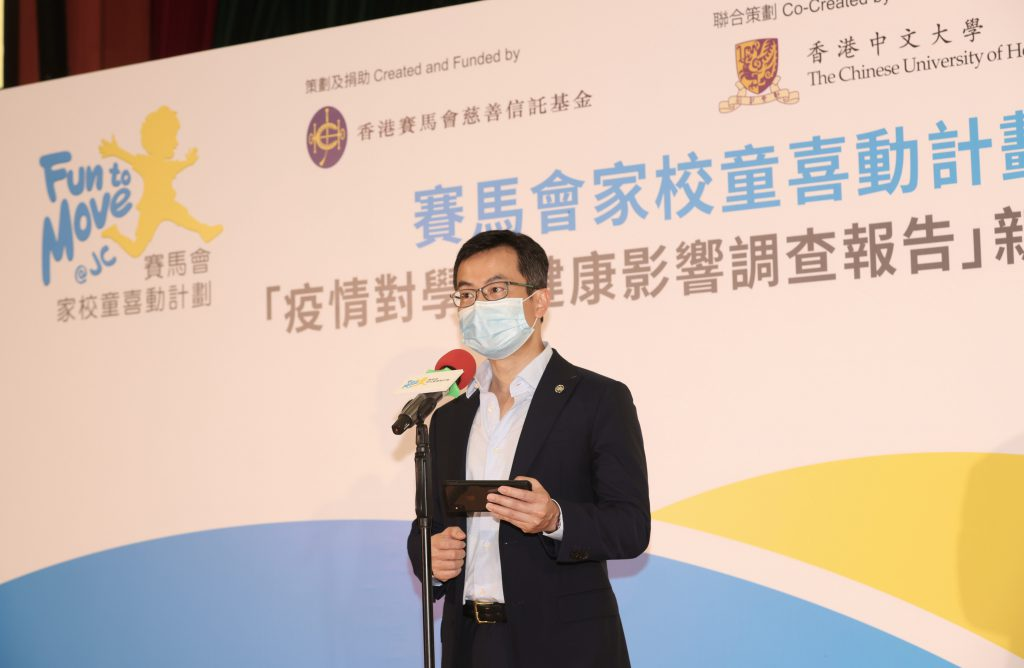 香港賽馬會慈善及社區事務執行總監張亮先生發表講辭,為今天(5月11日)的發佈會掀開序幕。