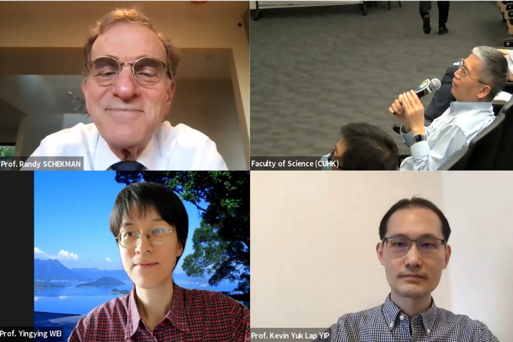 (from left, 1st row) Prof. Randy Schekman, Dean Chunshan Song, (2nd row) Prof. Wei Yingying and Prof. Kevin Yuk Lap Yip