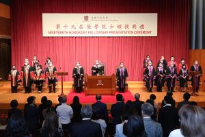 CUHK holds its 19th Honorary Fellowship Presentation Ceremony.