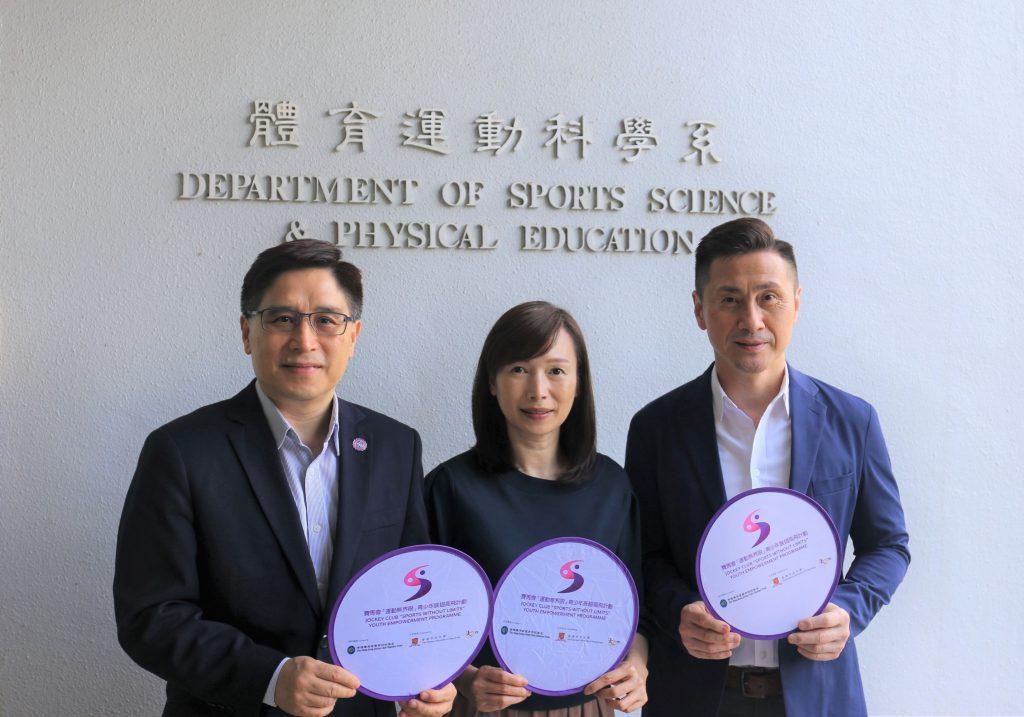 計劃團隊(左起):中大體育運動科學系系主任王香生教授、教授薛慧萍教授及副教授沈劍威教授。(攝於2020年6月)