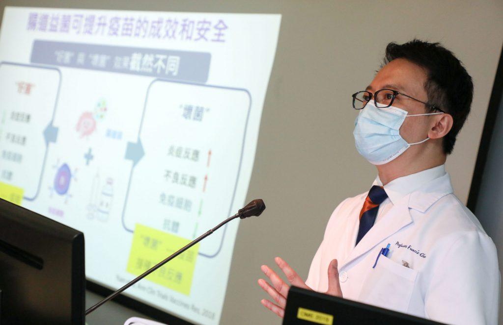陳家亮教授建議,當大家正觀望更多有關新冠肺炎疫苗的安全數據或新疫苗時,可透過優化腸道微生態,以增加自身的免疫力,從而提升疫苗的安全及成效。